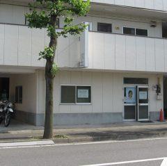 堀越登記測量事務所(ホリコシ事務所)